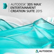 3ds-max-entertainment-creation-suite-2015